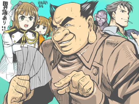Ims_gyakusai_haruka