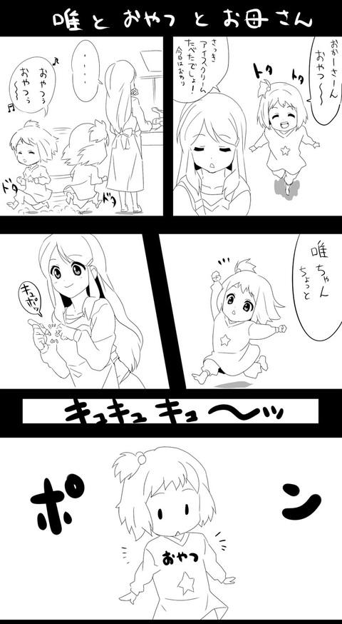 Kon_manga1a